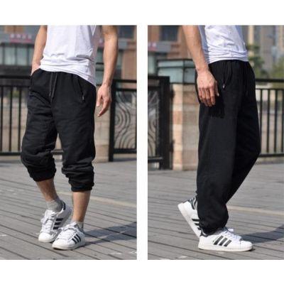 Pantalon baggy de sport pour hommes taille élastique