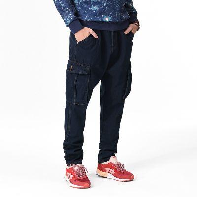 Pantalon Cargo large en Jeans pour homme avec pôches côté