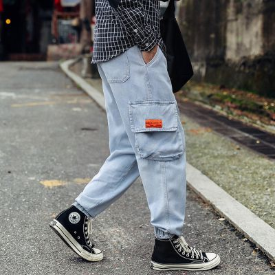 Pantalon de jogging en jean avec poches côtés jogger pants