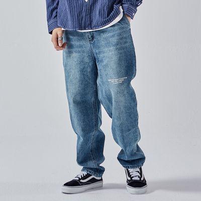 Pantalon en jean baggy pour hommes jambe large streetwear