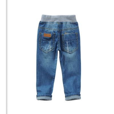 Pantalon Jeans pour enfant avec rayures intérieures et cordon ceinture