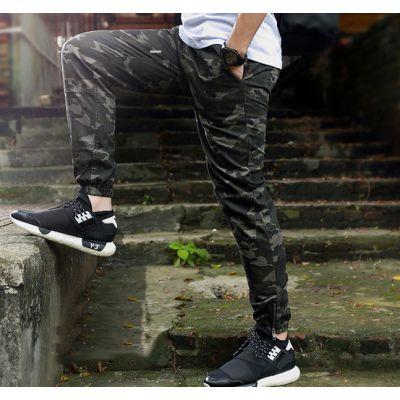 Pantalon Jogger Pants Homme Motif Camouflage Chevilles Elastiques