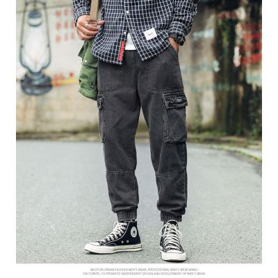 Pantalon jogger pants en denim pour homme baggy streetwear