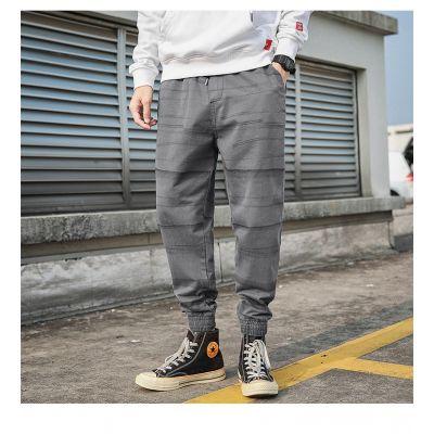 Pantalon jogging sarouel pour homme avec effet ondulation