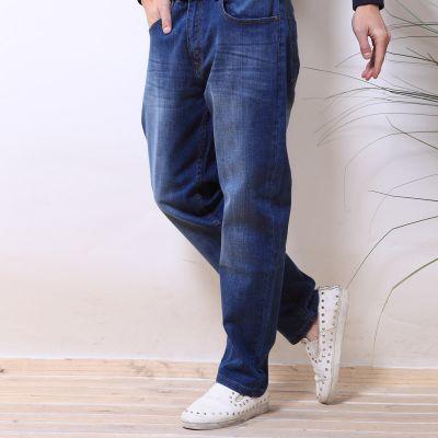 Pantalon Large pour Homme Coupe Droite en Jeans Denim