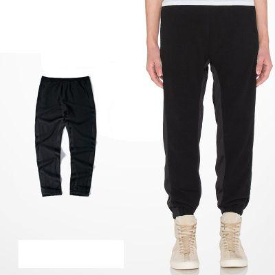 Pantalon Sarouel large Survetement pour homme avec empiècements polaires