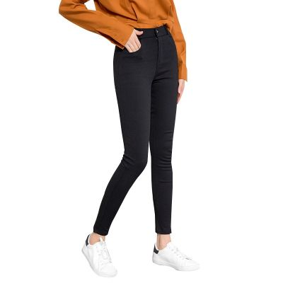 Pantalon slim élastique pour femme taille basse – Noir