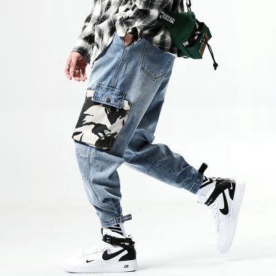 Pantalon baggy cargo pour homme
