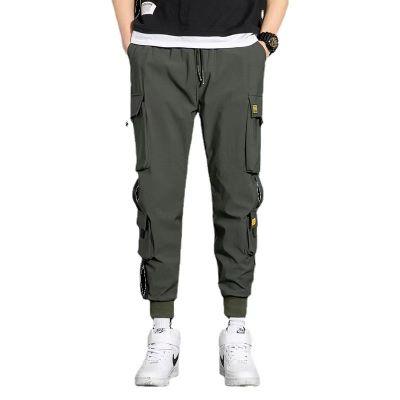 Pantalon cargo bandes élastiquées aux chevilles