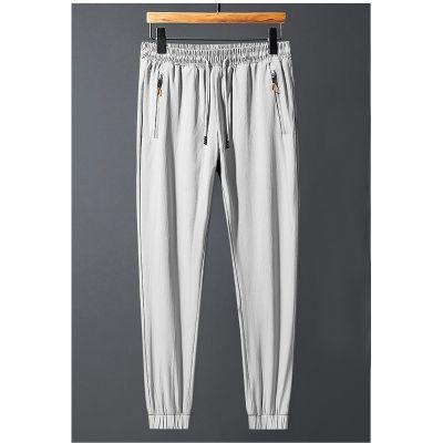 Pantalon casual Icelook