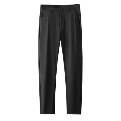 Pantalon de ville pour homme
