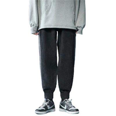 Pantalon jogging cotelé bandes latérales