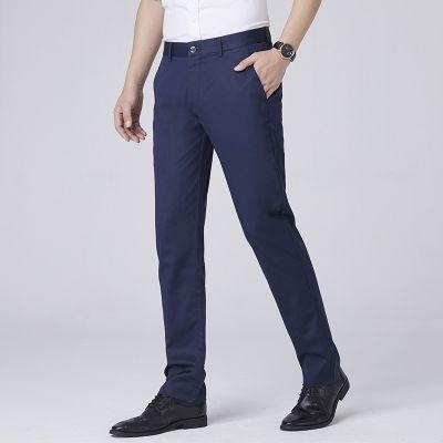 Pantalon slim fit pour homme