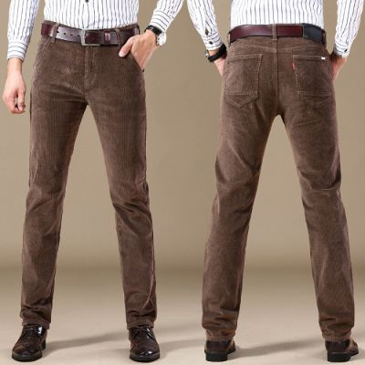 Pantalon slim fit velours cotelé
