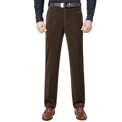 Pantalon slim velours lisse