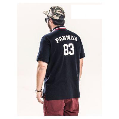 Polo sport pour homme grande taille avec Panmax 83 flocage dos