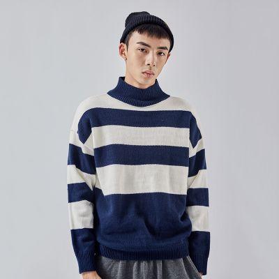 Pull de laine à col haut à rayures pour homme