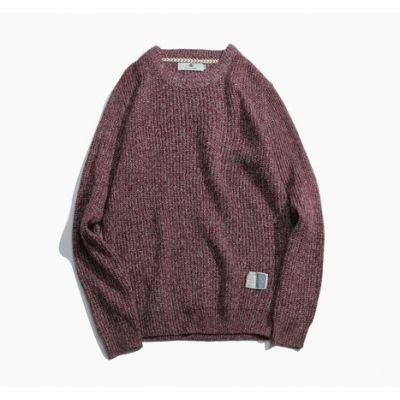 Pullover en laine chiné pour homme col rond manches longues