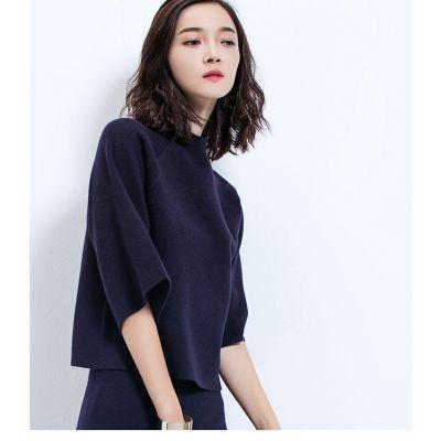 Pullover pour femme en laine coupe large oversize col rond