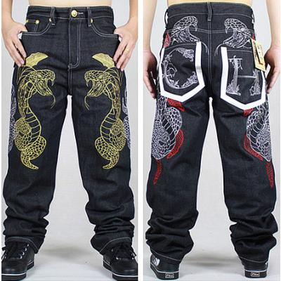 Jeans Baggy Homme avec Broderie Dragon Or Avant
