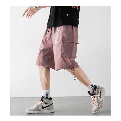 Short ample cargo pour homme taille elastique