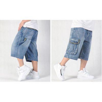 Short Baggy en Jeans Denim avec poche côté Longueur Genou