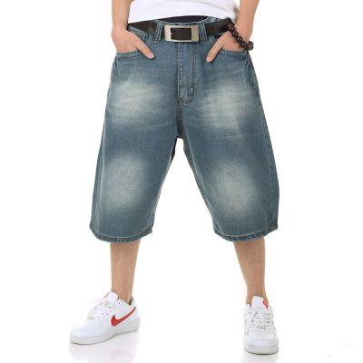 Short Baggy en Jeans pour Homme avec Broderie Poches Arrières