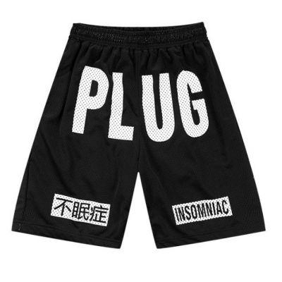 Short Basket Hip Hop Coton Large Plug Insomniac Noir et Blanc