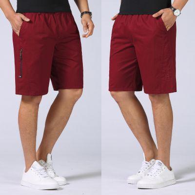 Short court pour homme avec poche zippée côté et taille élastique