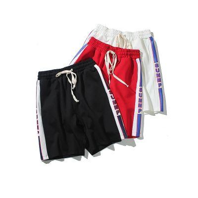 Short de boxe retro sport avec cordon ceinture et inscriptions côtés