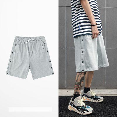 Shorts de baskets coton avec boutons pression côté