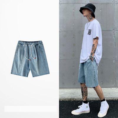 Shorts en jeans avec cordon taille élastique pour homme