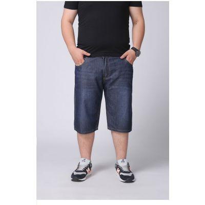 Shorts en Jeans Homme Longueur Genou Grandes Tailles