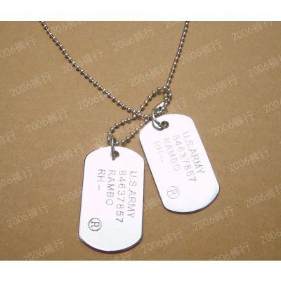 Dog tag plaque armée pendentif avec chaine militaire