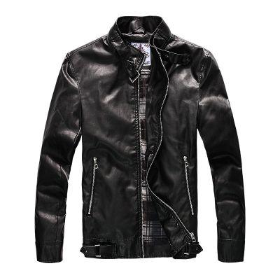 Veste en cuir classique avec fermeture éclaire et col bouclé