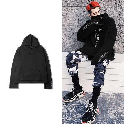 Sweatshirt à capuche oversize pour homme ou femme bandes dos