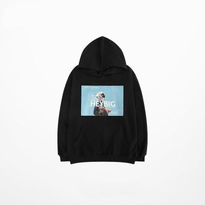 Sweatshirt à capuche Rêves d'Enfant HeyBig Astronaute