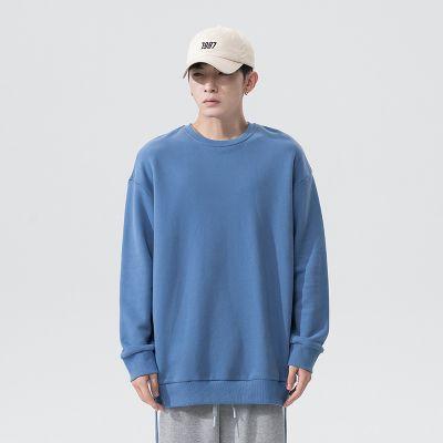 Sweatshirt classique uni pour homme