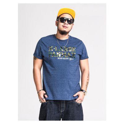 T-shirt Bleu Chiné X-Large Panmax Grandes Tailles pour Homme