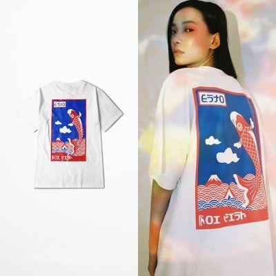 T-shirt Carpe Japon Tatouage Yakuza Original pour homme ou femme