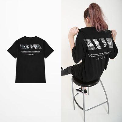 T-shirt flocage graphique streetwear pour homme ou femme