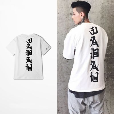 T-shirt Inscription Calligraphie Orient pour homme ou femme