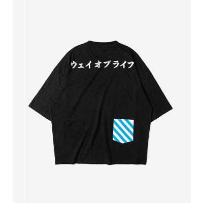 T-shirt oversize inscription japonais pour homme avec double poches arrières