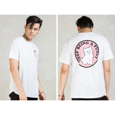T shirt Swag Stop Being a Pussy Chat pour Homme ou Femme