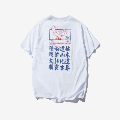T-shirt Tom & Jerry Chinois Asiatique imprimé caractères Chine