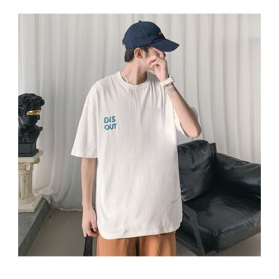 Tee-shirt baggy impression Dis Out pour homme