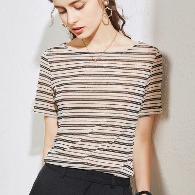 Tee-shirt à rayures matière filet pour femme