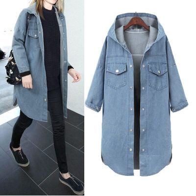 Trench long à capuche en denim pour femme