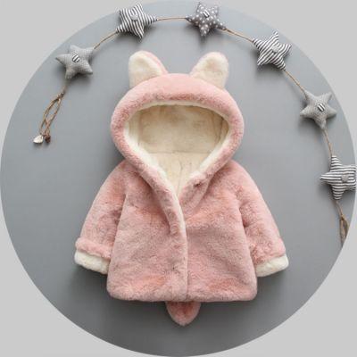 Veste à capuche pour bébé en polaire avec petites oreilles vêtements fille