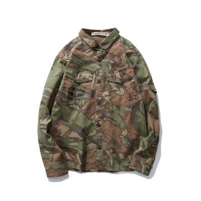 Veste coupe-vent camouflage militaire pour homme vintage